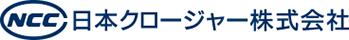 日本クロージャ―株式会社