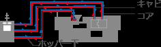 トリプル(3温式)